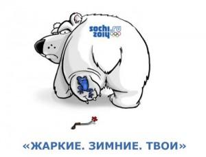 sochi-olimpiada-2014