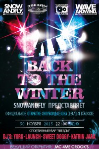 back-to-the-winter-flyer