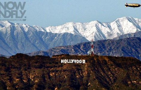 Голливудский снег