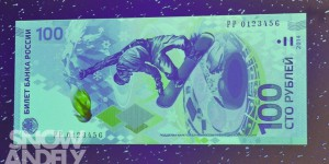 Олимпийский «обмен валюты»