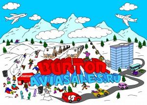 Burton_aviasales