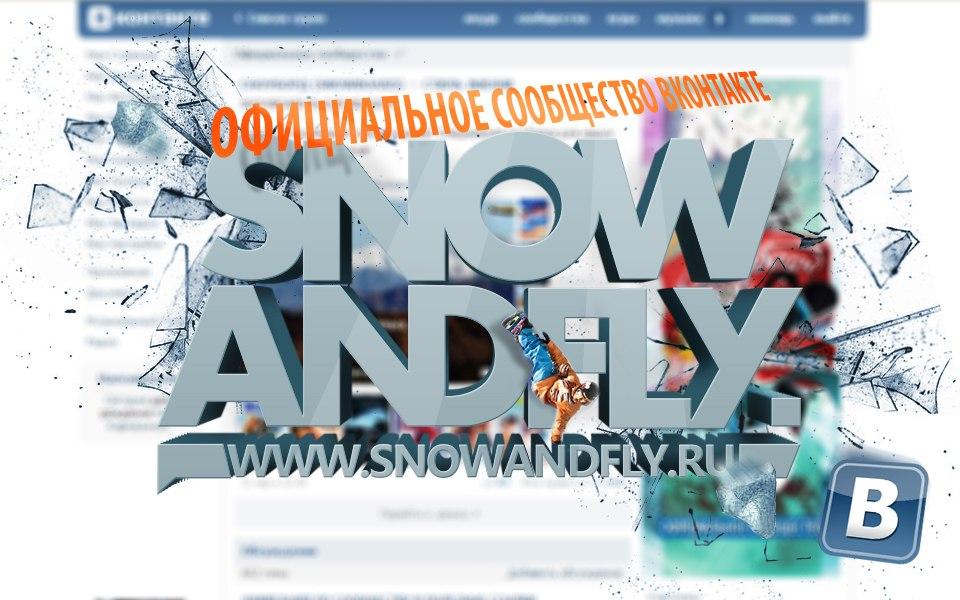 snowboard-vkontakte